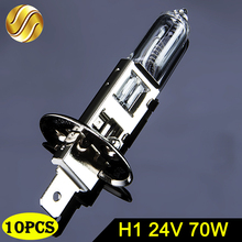 Hipppcron H1 24V 70W 10 шт прозрачный 3800K автомобильный головной светильник 1900Lm кварцевый стеклянный галогенный светильник