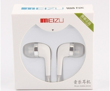 MEIZU Fashion cool Best Bass 3.5mm Earphone & headset For Xiaomi Htc IPhone 5 5S 4 Samsung MP3 MP4 Microphone Mic