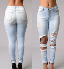 New Fashion Womens Destroyed Ripped Distressed Slim Denim Pants Boyfriend Jeans Trousers Stylish Skinny Pencil