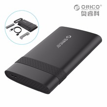 ORICO 2.5 Inch USB3.0 Tool Free HDD Enclosure ard Disk Box Compatible for Window Mac Linux SSD Support UASP Protocol 2TB