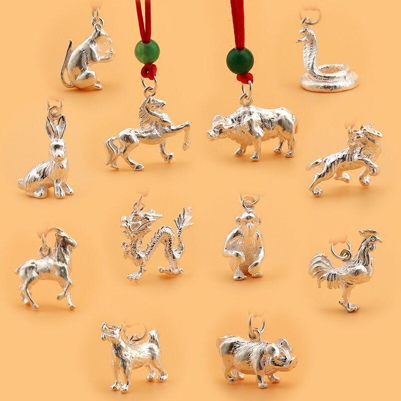 Sterling silver zodiac pendant rat ox tiger rabbit dragon snake horse sheep monkey rooster dog pig animal furnishings