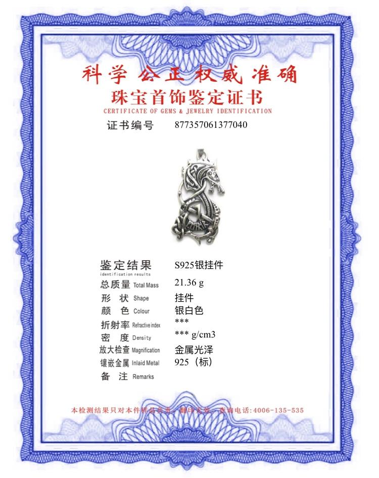 IMG_7520(20190616-181033)
