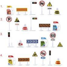 Tráfego, sinais de estrada, carro de brinquedo, acessórios, crianças, para aprender a brincar, gamemodel, brinquedo educativo, presentes para crianças
