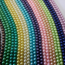 1 String About 105 Piece 8mm Glass Imitation Pearl Beads Smooth Round Ball Spacer Beads For Jewelry Making