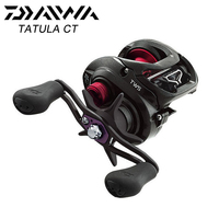 DAIWA TATULA CT Baitcasting fishing reel 6.3:1/7.3:1/8.1:1 6kg Power TWS Reduce resistance Design strength body Smoothly