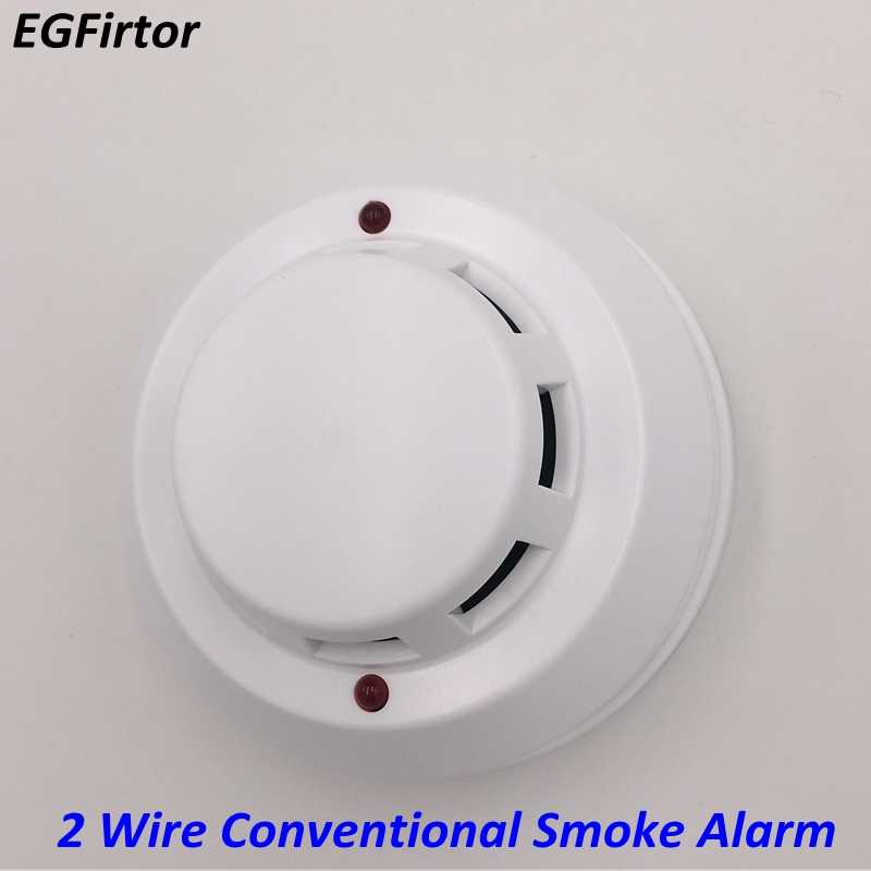 5pcs 4 Wire Photoelectronic Smoke Fire Detector For Wired ... Smoke And Carbon Monoxide Detector Wiring Diagram on