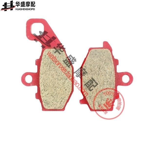 цены STARPAD Free shipping Kawasaki zx-10r zx1000 04 - 09 gpz1100 e1e2 f1 95 - 98 ceramic after the brake pads