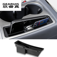 Car styling Interior Cup Holder Frame Decorative Phone Card Holder Organizer Storage Box For Audi A4 B8 A5 auto Accessories