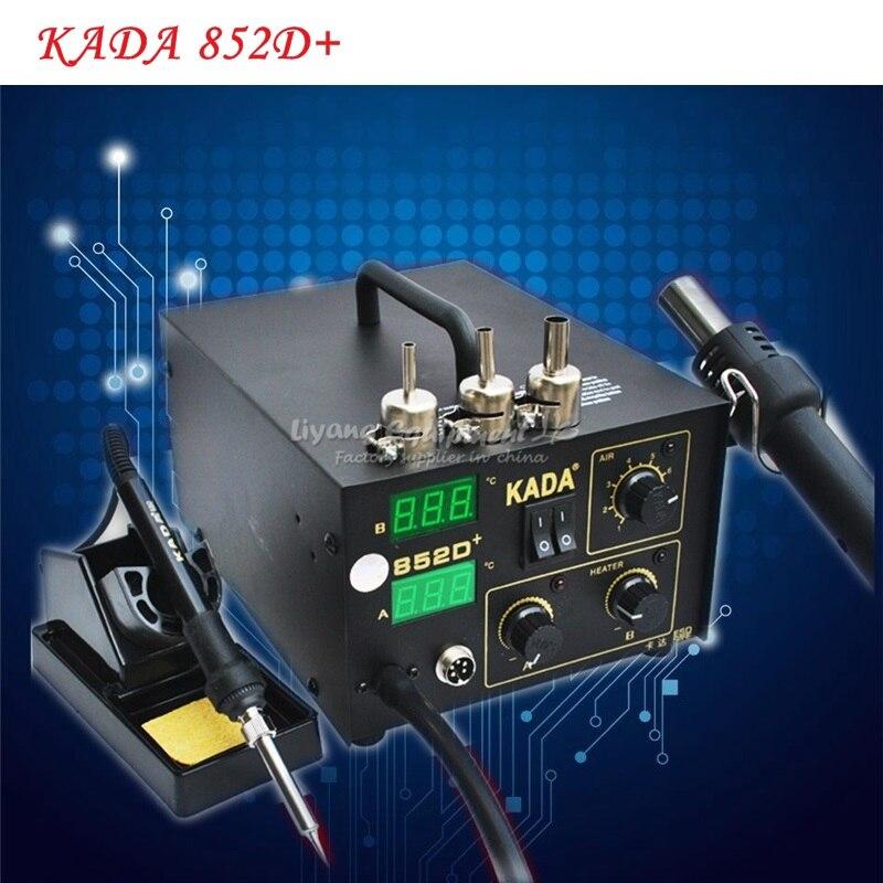 220V/110V KADA 852D+ SMD Repairing System BGA Soldering Station Hot Air Gun Solder Iron 2 In 1