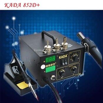 цена на 220V/110V KADA 852D+ SMD repairing system BGA soldering station Hot air gun solder iron 2 in 1