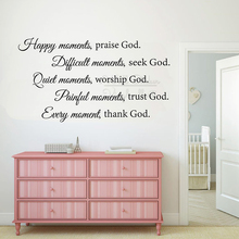 Happy Moments Praise God Quotes Wall Sticker Faith Quote Lettering Decals Removable Bible Decor Q324