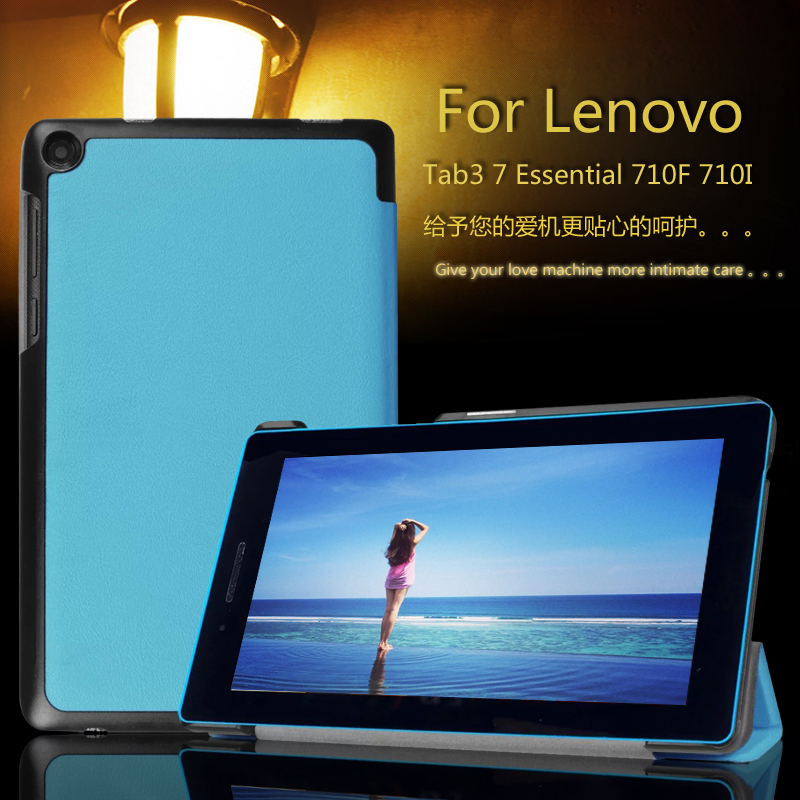 Magnet stand cover case for Lenovo tab 3 7.0 710I essential tab3 710F PU leather cover protective case + Film + Pen 2017 new for lenovo tab2 a8 pu leather stand protective skin case for lenovo 8 inch tab 2 a8 50 a8 50f tablets cover film pen