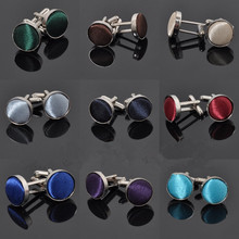 H HYDE 18 Colors Fashion Jewelry shirt cufflinks for mens Brand cuff buttons High Quality 18 colors Cuff Links cheap Tie Clips Cufflinks Classic DC605-DC622 Round Zinc Alloy Metal Silver