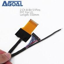 FFC LVDS כבל 2 ch 8 סיביות 51 סיכות 51pin כפולה 8 כבל גמיש שטוח כבל עבור LED פנל v400HJ6 PE1 550mm אוניברסלי LCD Controlle