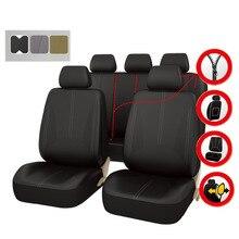 Car-pass Высокое качество искусственная кожа авто универсальное автокресло охватывает автомобильного сиденья охватывает протектор подкладке аксессуары для Bmw