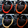 High Quality New Sport Leather Steering Wheel Cover 6 Colors Fit Most Car Styling Factory Wholesale