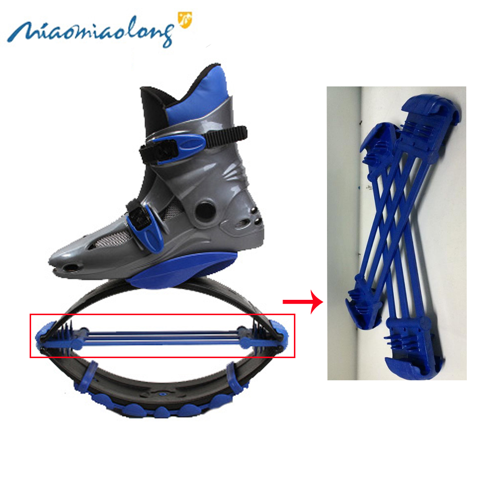 Miaomiaolong Kangaroo Jumping Shoe Spring Plate Fit For Motion 20 ~ 110kg Bouncing Shoes