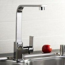 Высокое качество 27 см высота площадь кухни кран, латунный корпус, хромированная отделка