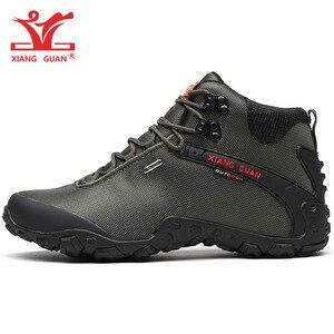 Men Hiking Shoes Women Army Gr