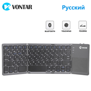 VONTAR Portable Folding Russian Wireless keyboard bluetooth Rechargeable BT Touchpad Keypad for IOS/Android/Windows ipad Tablet(China)