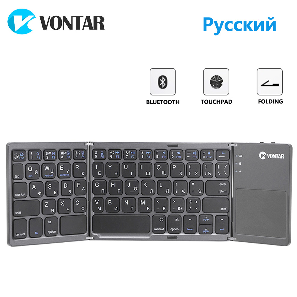 VONTAR Portable Folding Russian Wireless <font><b>keyboard</b></font> <font><b>bluetooth</b></font> Rechargeable BT <font><b>Touchpad</b></font> Keypad for IOS/Android/Windows ipad Tablet image
