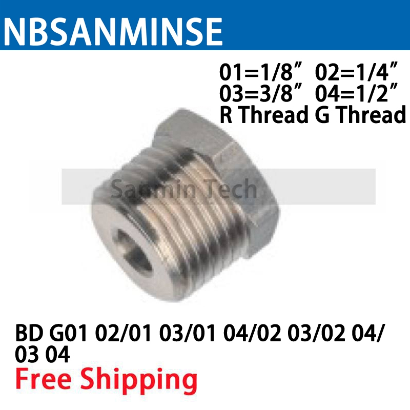 10Pcs/Lot BD 1/8 1/4 3/8 1/2 Transition Pneumatic Air Fitting Air Quick Coupling Push Fittings Quick Connect Coupler Sanmin