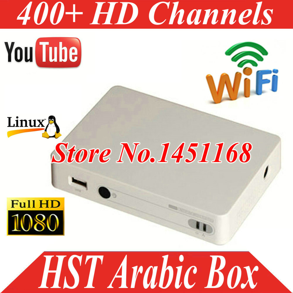 US $228 66 |VSHARE full HD Arabic Iptv Box media player set top box Wifi  receiver tv 400+ channels sport HD HST Box 2 years-in Set-top Boxes from