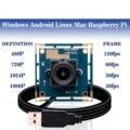 Модуль камеры ELP 1080P 2,0 мегапикселей 1920*1080 CMOS OV2710 MJPEG 30fps/60fps/120fps Usb эндоскоп веб-модуль