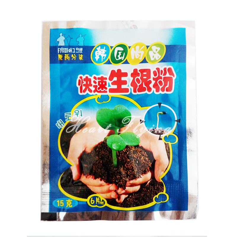 Plant growth regulators fast growing roots seedling strong recovery root vigor germination aid fertilizer garden medicine