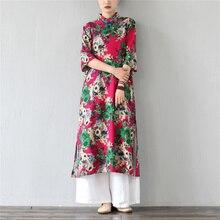 Женское винтажное платье со стоячим воротником, хлопок, лен, повседневное, лето, новое, с цветочным принтом, с рукавом три пуговицы, китайский стиль, Cheongsam