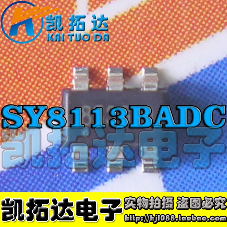Si Tai SH SY8113BADC WC4 3A 18VSOT23 6 integrated circuit