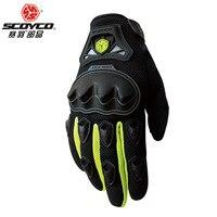 New Scoyco MC29 Motorcycle Gloves Motorbike Ride Bike Driving Glove Powersports Gloves Luvas Da Motocicleta Gloves