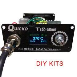 QUICKO T12 STC-OLED пайки паяльная станция DIY частей комплекты T12-952 цифровой Температура контроллер паяльник с металлический корпус