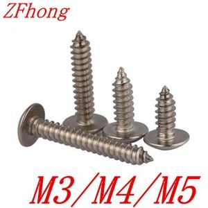 50pcs/25pcs m3 m4 m5*L Stainless steel Phillips Truss Head (Cross Recessed Mushroom Head) Self Tapping Screws(China)