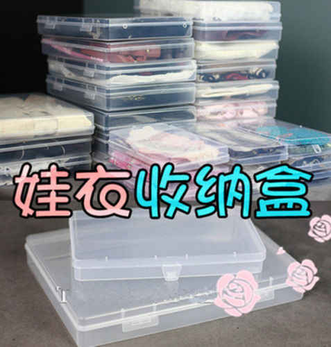 New 1/3 1/4 1/6 1/8 SD DD MSD YOSD Doll Clothes Storage Box Plastic Case BJD Doll Accessory