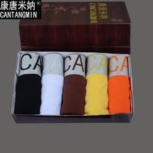 CANTANGMIN Ladies underwear silver edge series cotton female boxers Shorts women's Hipster pants lingerie panties boyshort