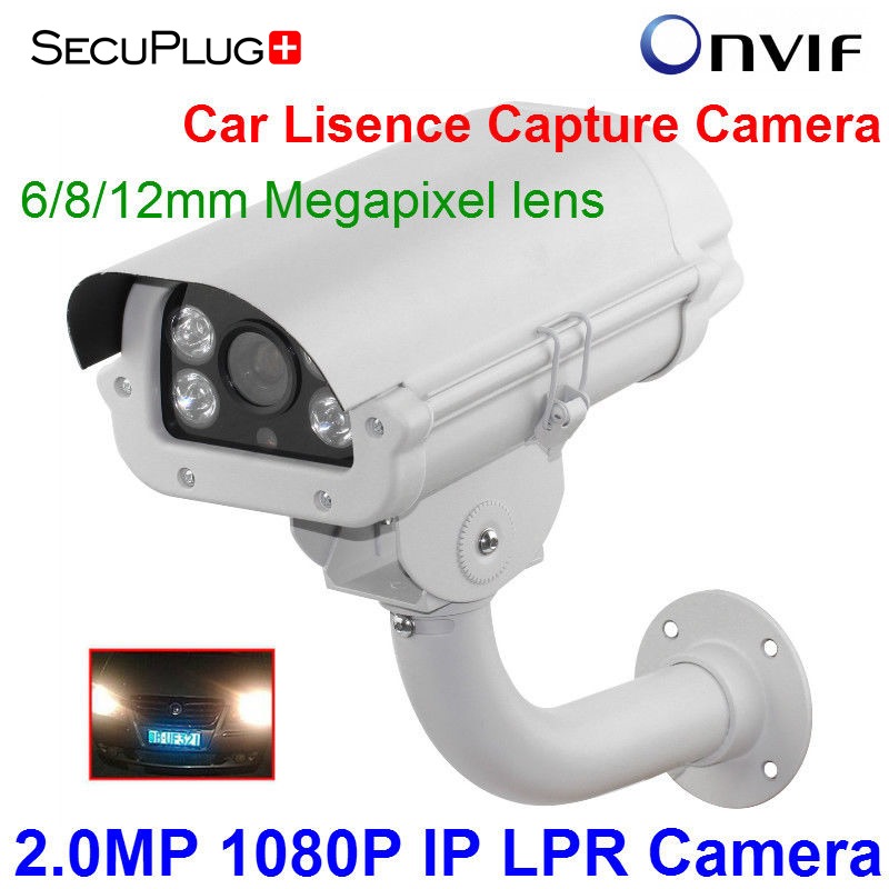 3.0Megpixels Lens 2MP 1080P Vechile License Plate Recognition LPR ANPR Camera
