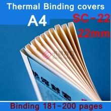 10PCS/LOT SC-22 thermal binding covers A4 Glue binding cover 22mm (180-200 pages) thermal binding machine cover