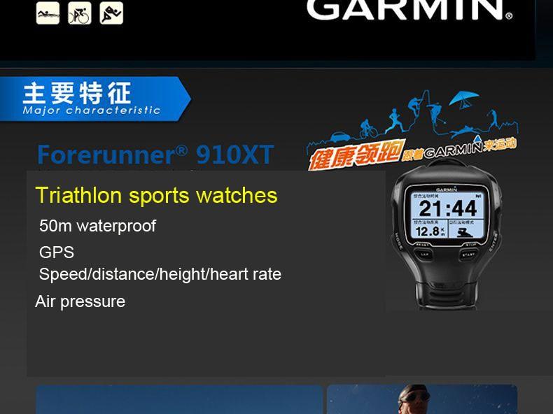 garmin Forerunner 910XT 006