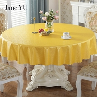 JaneYU Water Oil Repellency Wash Cloth Round Household Hotel Tablecloth Restaurant Large Round diameter 320cm Round Tablecloth