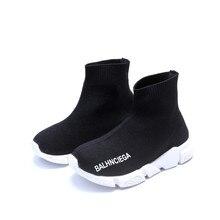Children Shoes For Kids Lightweight Mesh Breathable Socks Sneakers Girls