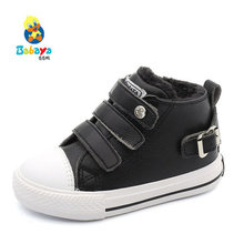 Autumn Winter Top Selling Boys  Boots New Fashion Brand Kids Leather Shoes Girls Zipper Soft Casual Boots Children Shoes