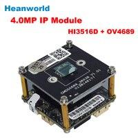 H.265 4.0MP IP Kamera Ana kurulu modülü Düşük aydınlatma CCTV sunta Network Kamera ONVIF IP Kurulu destek ses alarm PTZ