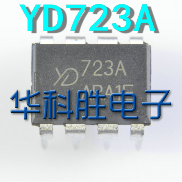 10pcs/lot YD723A 723A DIP-8 In Stock