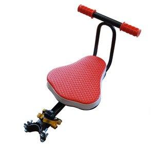 Image 1 - קורקינט חשמלי כיסא ילד ילדים מתקפלים מתכוונן מושב אוכף מושב ילד ילד לסקייטבורד חשמלי סקוטר E bike