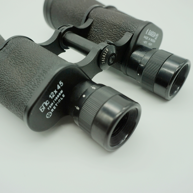 12X45 Russian military binocular all optical metal binoculares font b rangefinder b font telescope DYB014R