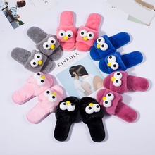 цены 2018 New Lovely Women Flip Flop Cute Cartoon Shape Home Floor Soft Stripe Slippers Female Shoes Girls Winter Spring Warm Shoes
