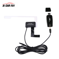 Universal DAB+ Extension Antenna With USB Adapter Receiver For Android 4.4 5.1 6 7.1 Car Player Applicable For Europe Australia