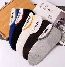 Spring summer new men ship socks silicone hosiery stealth boat socks wholesale mix 10 pairs/lots