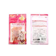Pet Food Freeze-dried vegetables slices  Dog Snacks Healthy Nutrition Delicious Dog Food Dog Training Pet Snacks 100g&500g